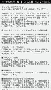 運営情報2