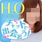 H2O-thum-e1452578290713