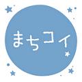machikoi