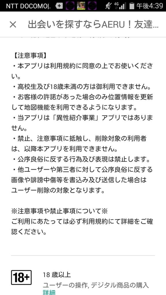 Screenshot_2016-06-12-16-39-03