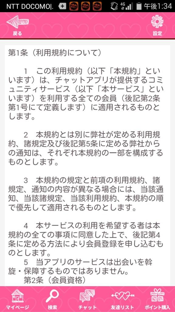 screenshot_2016-11-15-13-34-28