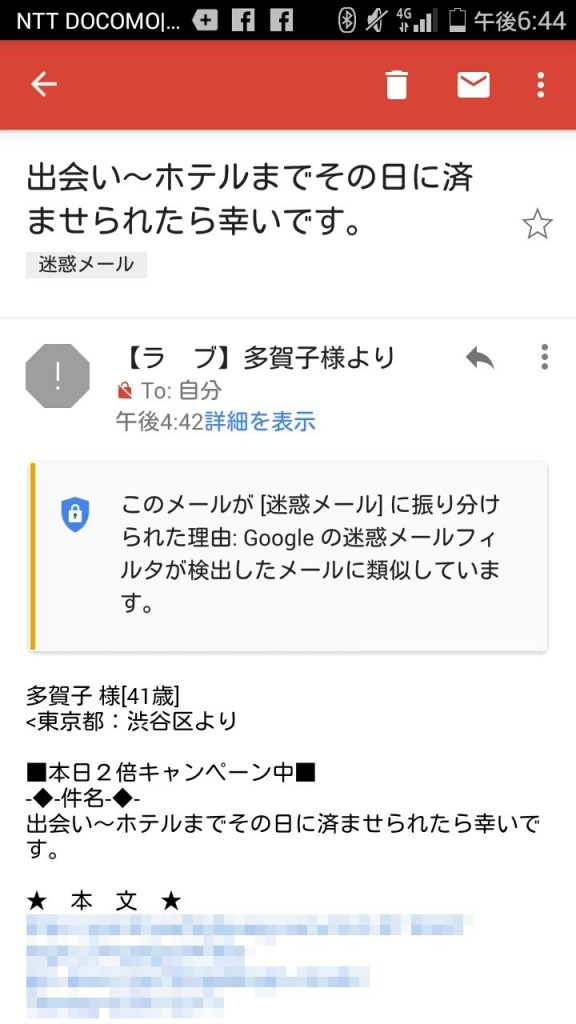 Screenshot_2018-09-26-18-44-58
