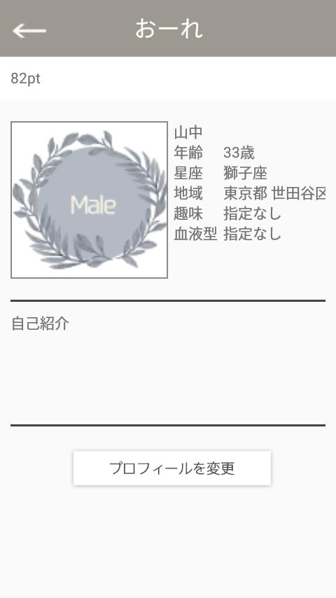 Screenshot_20180923-135939