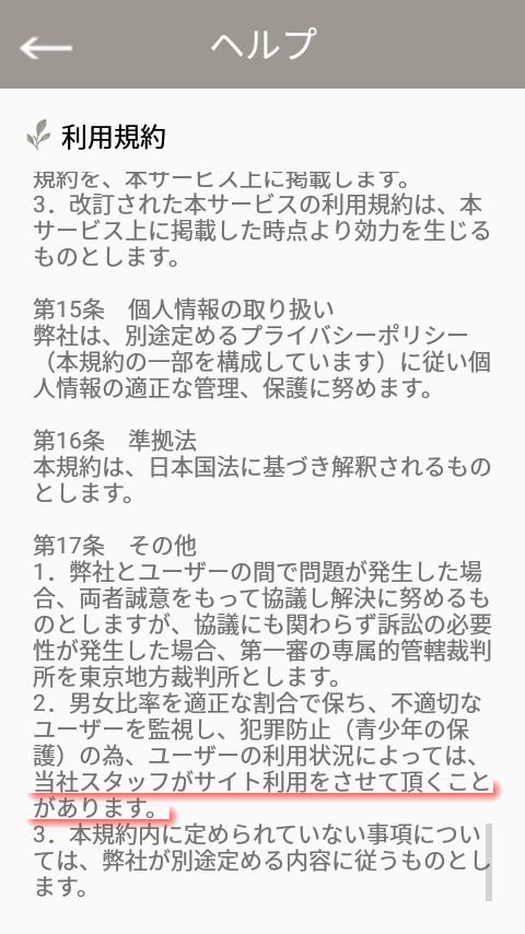 Screenshot_20180923-135953