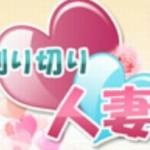 出会い系サイト生ハメフラッシュ:ロゴアイコン