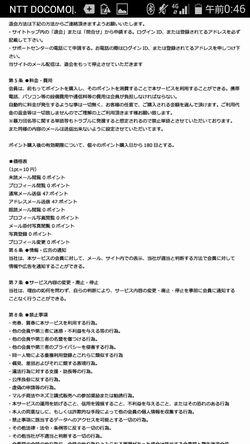 srdf-t4k.com:料金表