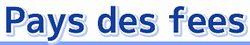 出会い系サイトペイデフェ:サイトロゴ