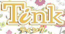 出会い系サイトTink:サイトロゴ